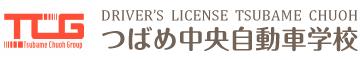 つばめ中央自動車学校【公式】女性専用合宿免許取得|新潟県燕市